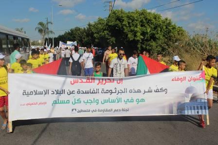 لجنة دعم المقاومة في فلسطين أحيت يوم القدس بمسيرة في صور