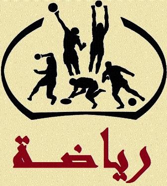 الأندية العربية: «العهد» و«الرفاع» في المنامة اليوم