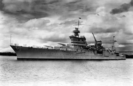 العثور على حطام سفينة أميركية دمرتها اليابان أواخر الحرب العالمية الثانية