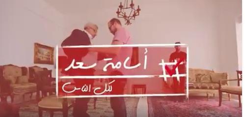 مقابلة خاصة | ما هي القوانين التي سيعمل عليها أسامة سعد في مجلس النواب ؟ #لكل_الناس