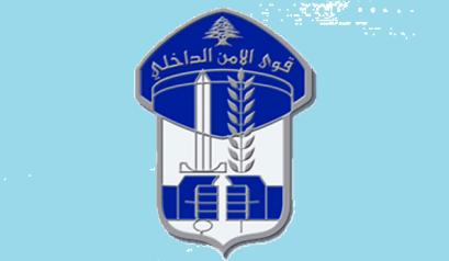 قوى الامن: توقيف مطلق النار على مواطن بطرابلس يوم أمس في مطار بيروت
