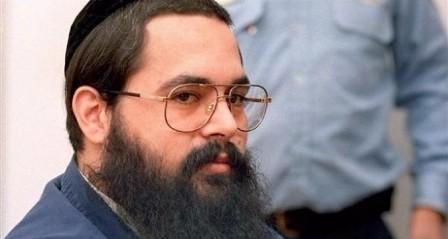 صرف رواتب لسجناء يهود قتلوا فلسطينيين