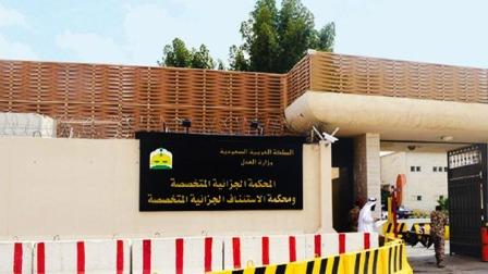سلطات آل سعود تصادق على إعدام 36 مواطنًا من القطيف والأحساء والمدينة المنورة