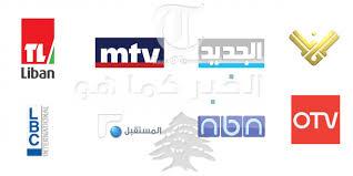 مقدمات نشرات الأخبار المسائية ليوم الخميس في 19/2/2015