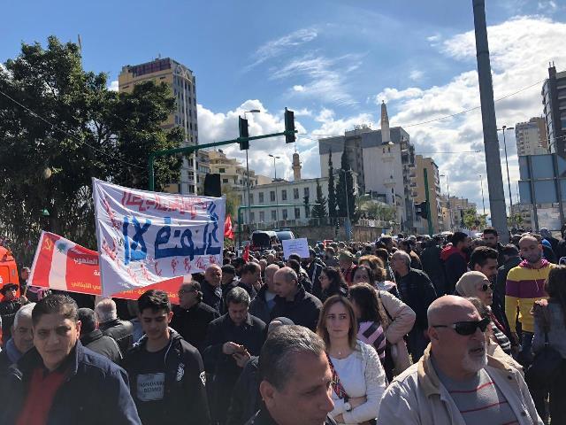 صور من تظاهرة