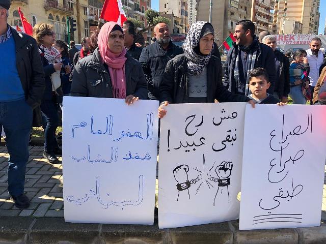بالصور.. تظاهرة شعبية حاشدة في بيروت تحت شعار