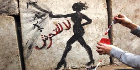 اثنتا عشرة ملاحظة على مقترح تجريم التحرّش في لبنان: مقاربة أخلاقية تحجب التعسّف في استغلال السّلطة