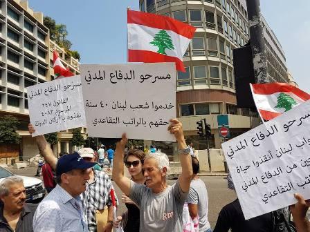 اعتصامات في رياض الصلح للمطالبة باقرار السلسلة