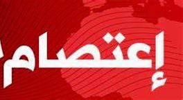 دعوة لاعتصام تضامني مع الإعلاميين الفلسطينيين المختطفين