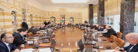 مجلس الوزراء وافق على خطة الكهرباء وعون اكد اهمية جعل لبنان مركزا رسميا لحوار الحضارات والاديان: كلمتي في القمة العربية ستكون رسالة سلام