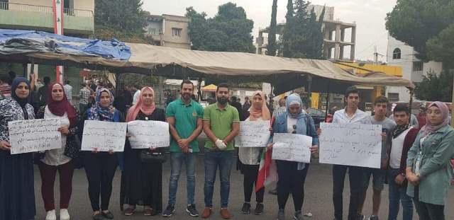 اعتصام لطلاب اللبنانية في عكار: احتجاجا على تعطيل قرار فتح فرع للجامعة في المحافظة