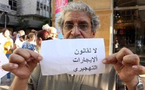 المستأجرون يطالبون برد القانون الذي يهجر ربع المواطنين