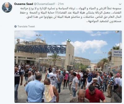 تساؤلات عن الاسباب التي دعت النائب سعد للاستعداد لتصعيد المواجهة ؟.