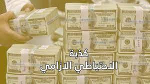 فيديو.. مصطفى سعد ... رمز المقاومة والوحدة الوطنية