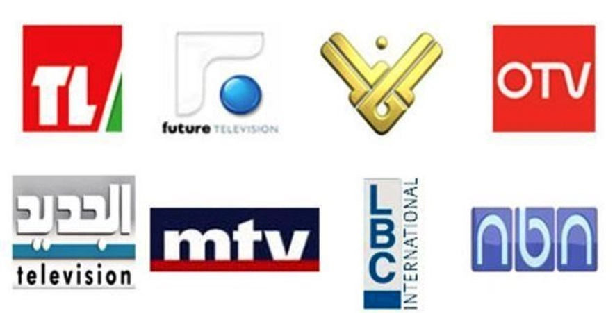 مقدمات نشرات الأخبار المسائية ليوم الجمعة