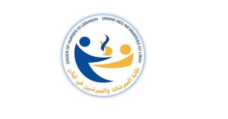 نقابة اصحاب محطات المحروقات تعلن الإضراب المفتوح ابتداءً من الغد
