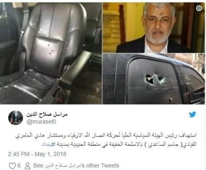 نجاة قيادي في تحالف العبادي من محاولة اغتيال في بغداد