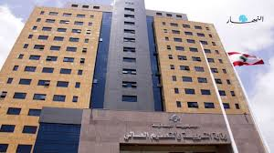 اعتصام لحملة جنسيتي رفضا لعدم تسجيل اولاد النساء اللبنانيات في المدارس الرسمية