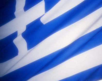 الشرطة اليونانية: العثور على 8 طرود مشبوهة في مكتب البريد في أثينا
