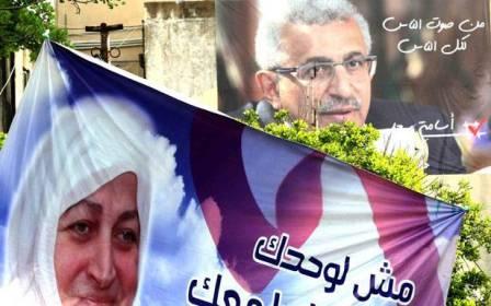 صيدا بعد الانتخابات سقوط الاحادية