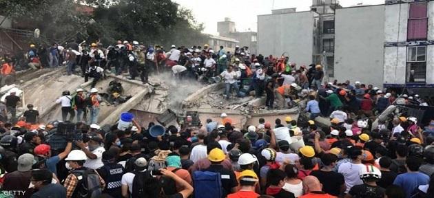 زلزال جديد يضرب مكسيكو