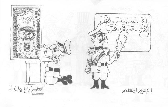 في انتظار الحلم- طلال سلمان